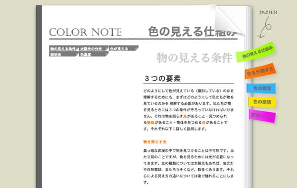 color note