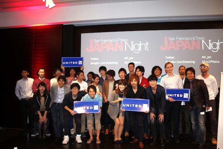 「日本の夜」に起業家の競演が魅せた夢 —舞台裏から見たJapanNight—