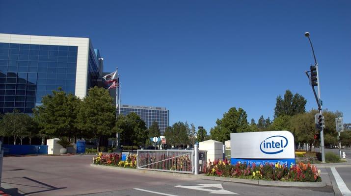 intel-campus