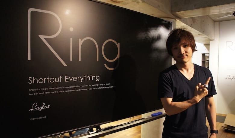 世界の舞台で戦う【インタビュー】 指輪型ウェアラブルデバイス「Ring」の開発者、吉田卓郎氏