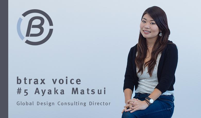 """アメリカ市場への進出に必要な""""グローバルマーケティング視点""""とは【btrax voice #5 Ayaka Matsui】"""