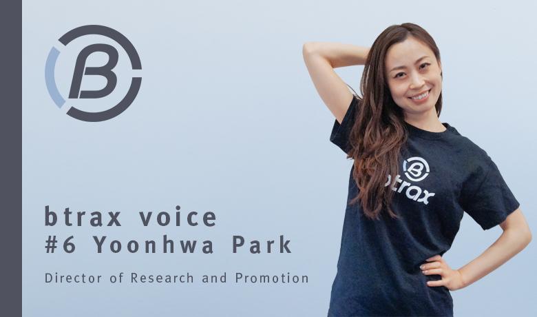 人材の多様性が組織を強くする【btrax voice #6 Yoonhwa Park】