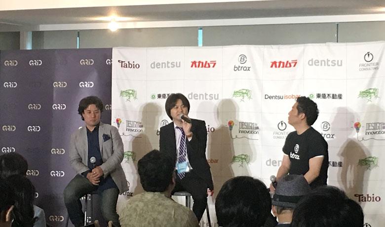 開業率日本一! スタートアップ・ムーブメントを生み出す福岡市の取り組み【DFI2017より】