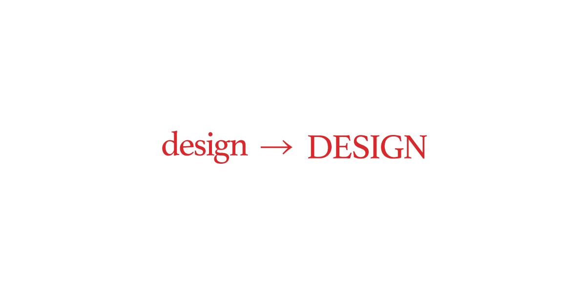 グラフィックデザイナーがUXデザイナーになる方法【給与差1.4倍】