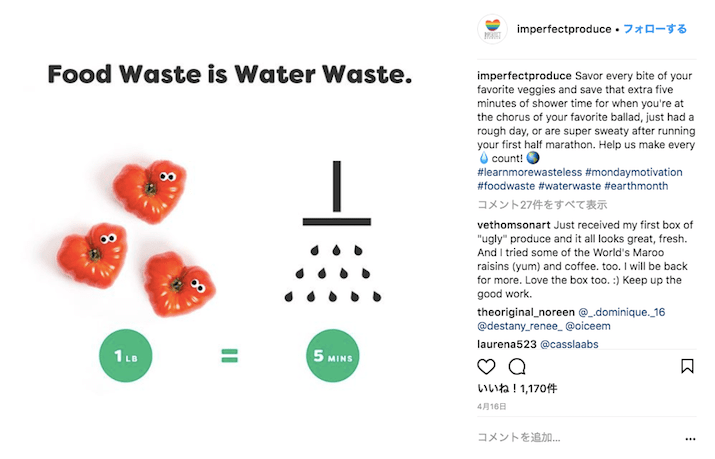 imperfect produce_insta