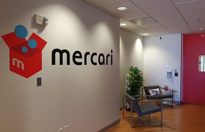 mercari-4