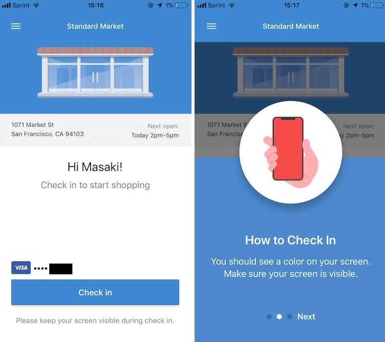 Standard Checkout App UI