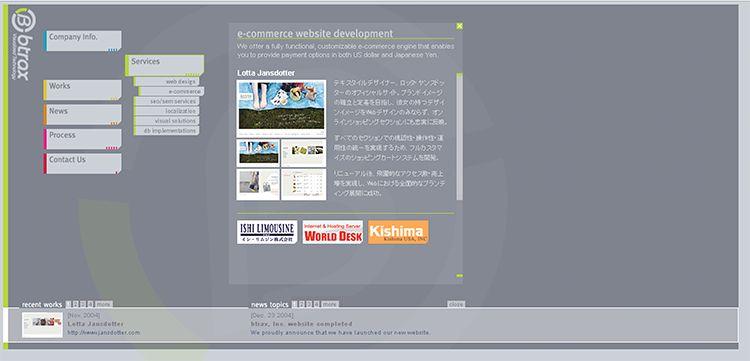 btrax-first-website-japanese