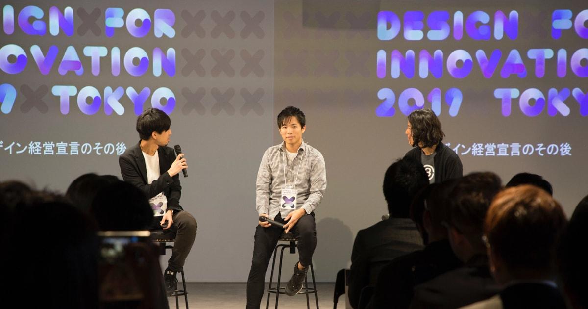 NRIとNTTの若手エースが語る、大企業でイノベーションに挑戦できる環境作りとは【DFI2019】
