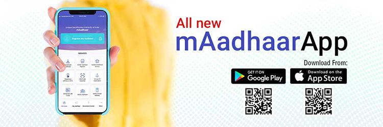 New-mAadhaar