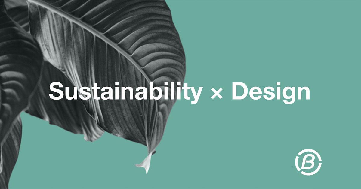 デザインから環境問題を考える。エコ・サステナブル系サービス5選