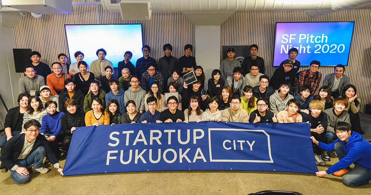 スタートアップの聖地福岡市に学ぶ、本物の起業家になるための5つのマインドセット