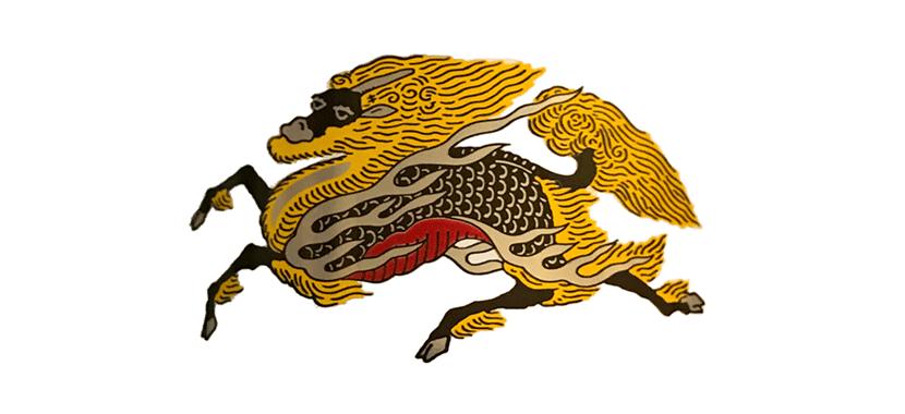 kirin-logo