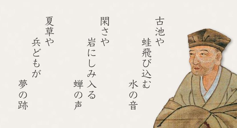 文字制限があるからこそクリエイティブな表現が生み出された俳句