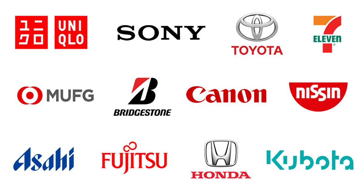 本当に日本のブランドロゴは文字だらけなのか?