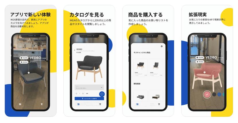 IKEA-apps