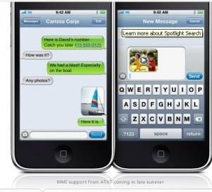 iPhone 用戶新寵兒—多媒體短訊即將上市!
